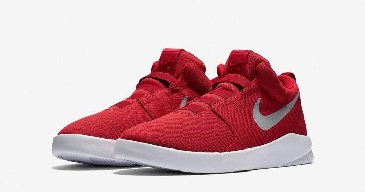 Nike Air Shibusa Gym Red