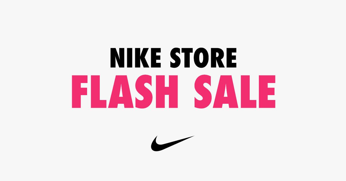 Nike Store Flash Sale