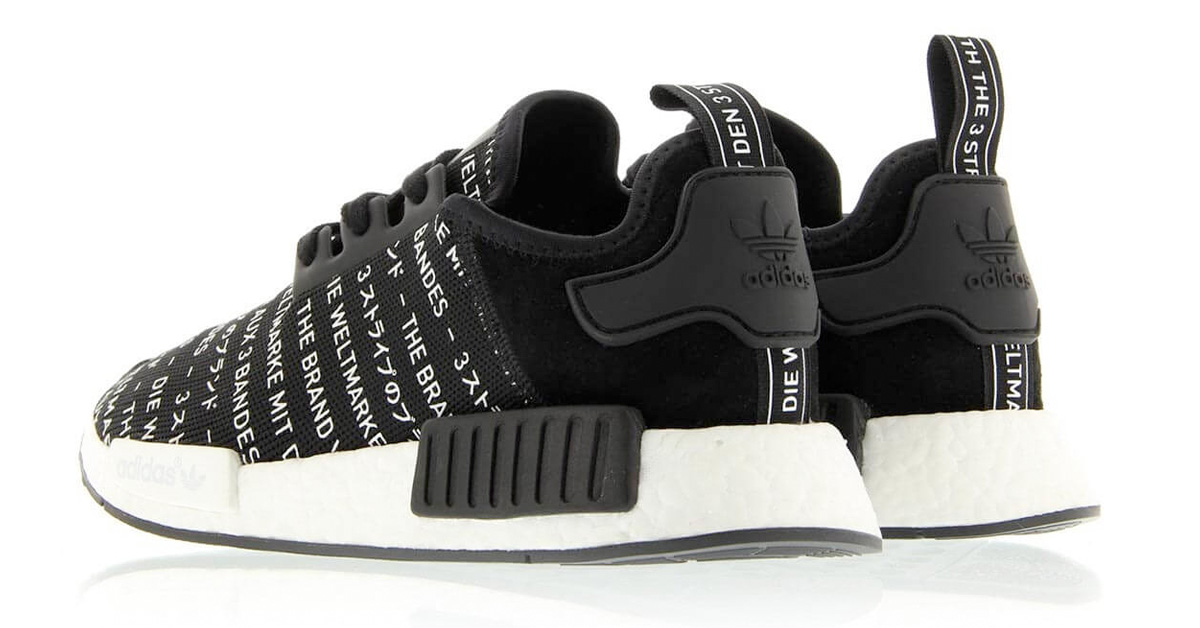 Adidas NMD R1 Blackout