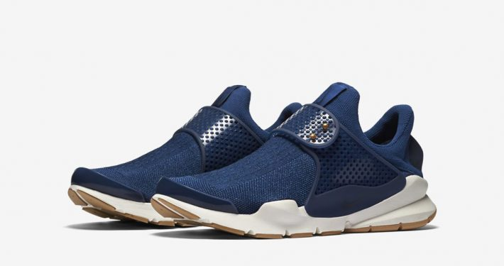 Womens Nike Sock Dart International