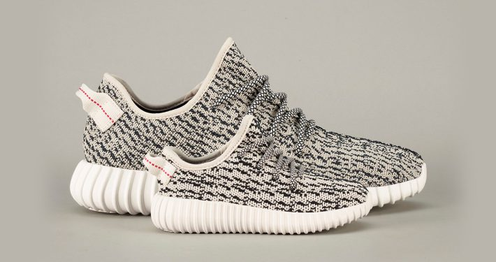 Adidas Yeezy Boost 350 Turtle Dove Infant
