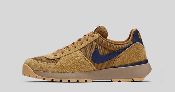 Nike Lavadome Ultra Khaki