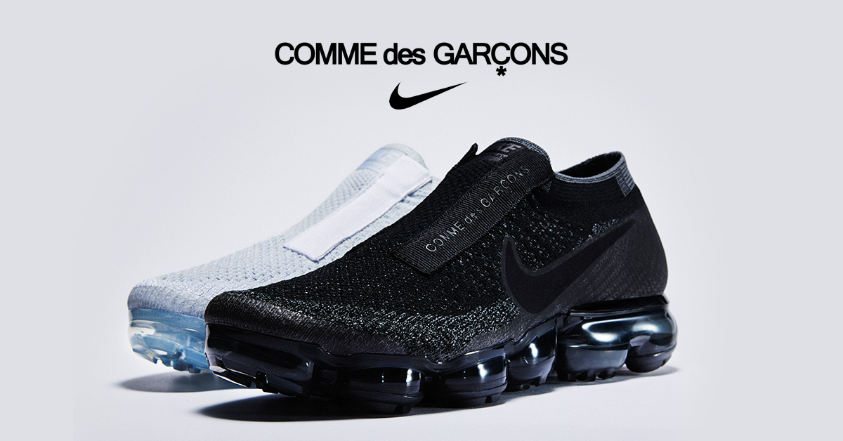 Comme des Garcons x Nike Air VaporMax