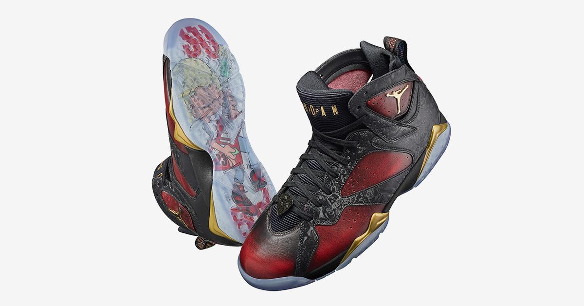 Nike Air Jordan 7 Retro Doernbecher