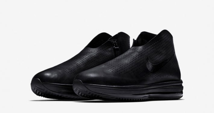 Nike Zoom Modairna Vachetta Tan