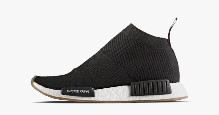 United Arrows x Adidas NMD CS1