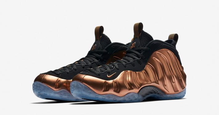 Nike Air Foamposite One Metallic Copper