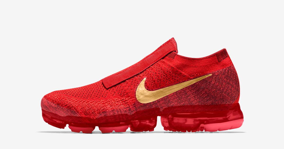 Laceless Nike Air VaporMax SP iD