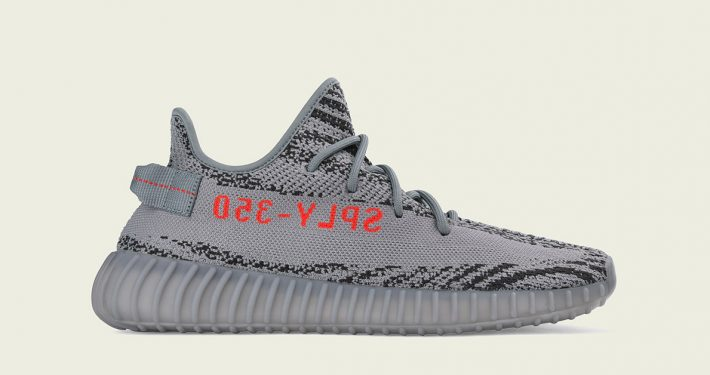 Adidas Yeezy Boost 350 V2 Grey Orange