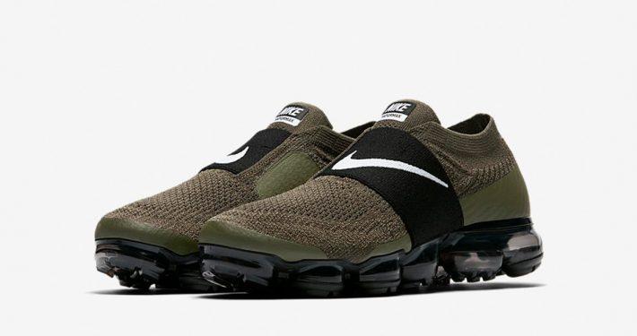 Womens Nike Air VaporMax Strap Cargo Khaki Black AA4155-300