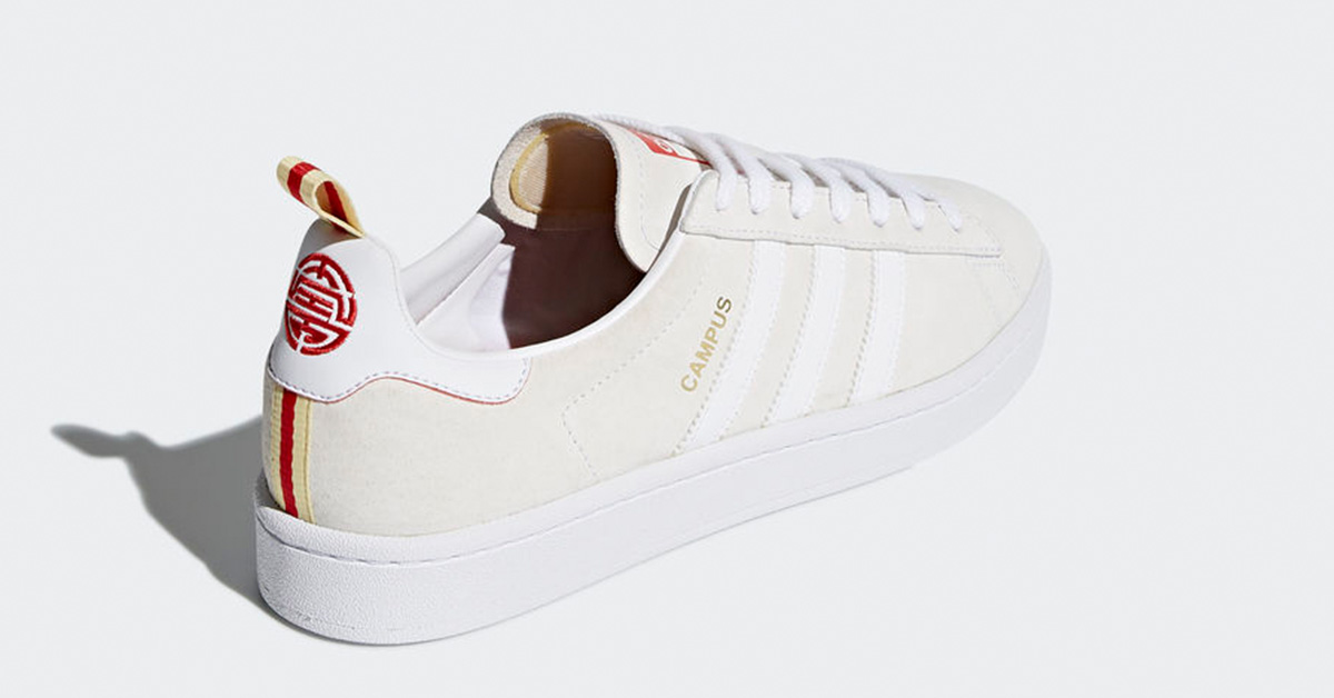 Adidas Campus Chinese New Year 2018 DB2568