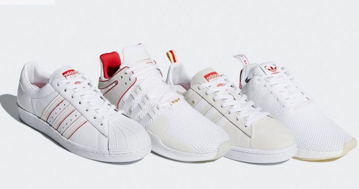 Adidas Chinese New Year 2018 Releases