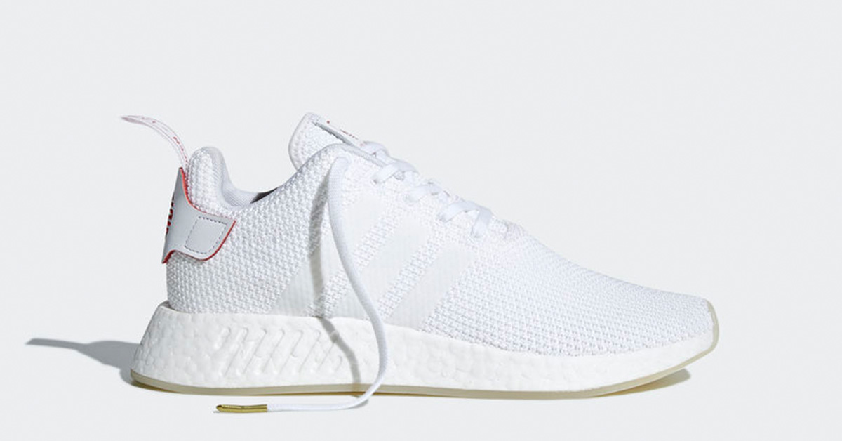 Adidas NMD R2 Chinese New Year 2018 DB2570