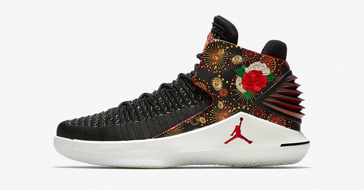 Nike Air Jordan 32 Chinese New Year 2018 AJ6333-042