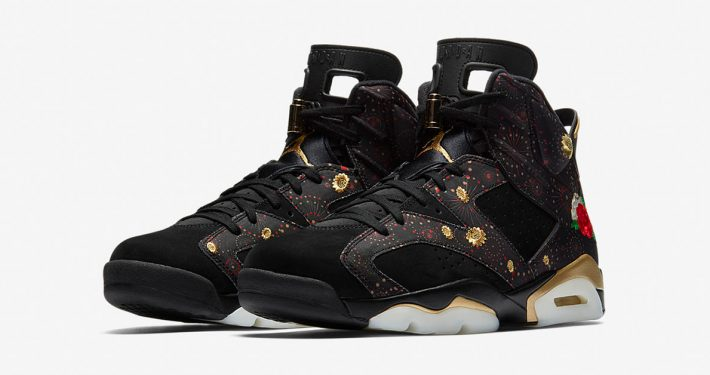 Nike Air Jordan 6 Chinese New Year 2018 AA2492-021