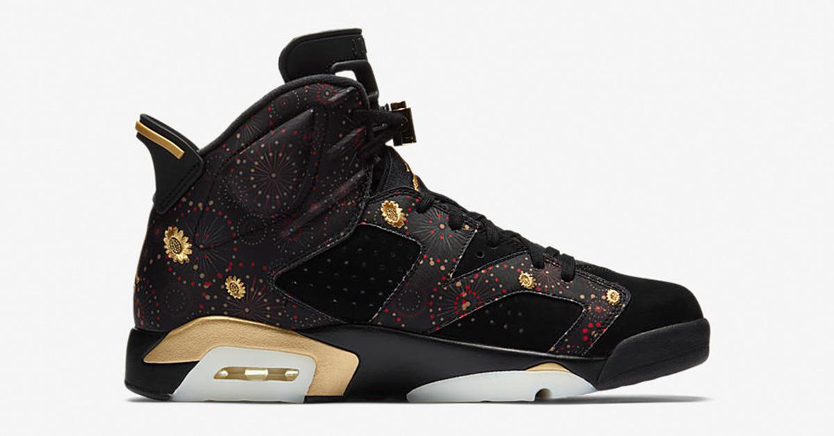 Nike Air Jordan 6 Chinese New Year 2018 AA2492-021
