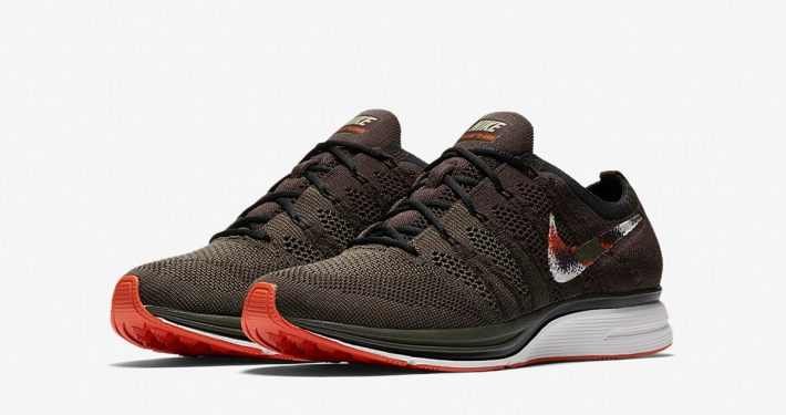 Nike Flyknit Trainer Velvet Brown Neutral Olive AH8396-202
