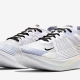 Nike Zoom Fly BETRUE AR4348-105