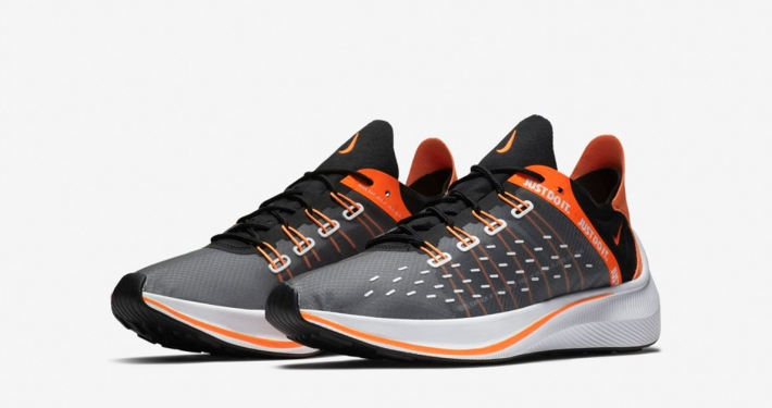 Nike EXP-X14 SE Black Total Orange AO3095-001