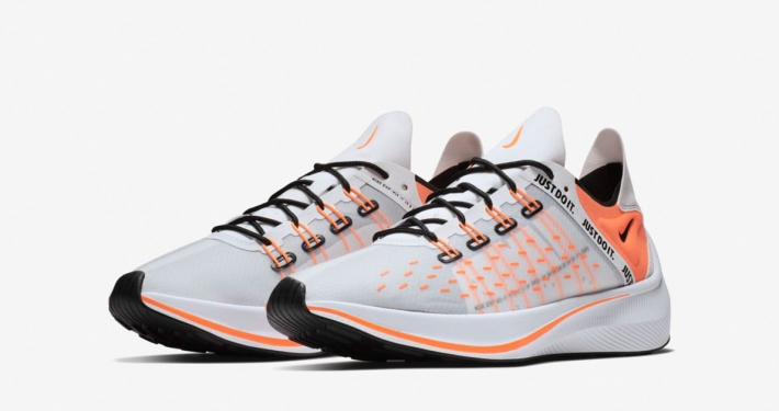 Nike EXP-X14 SE White Total Orange AO3095-100