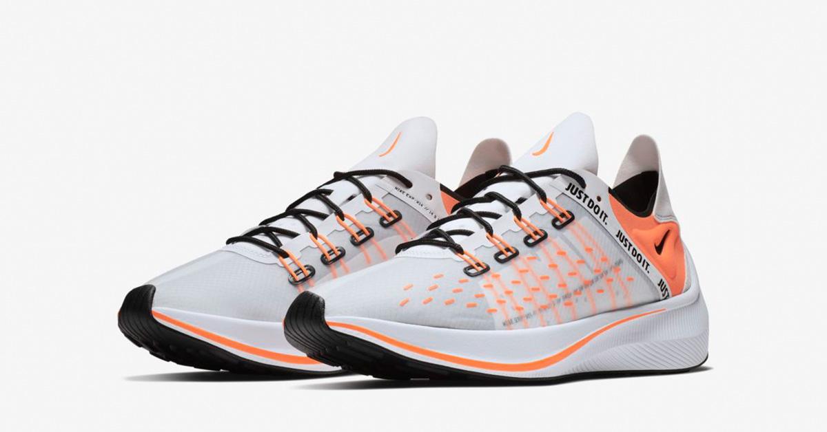 Nike EXP-X14 SE White Total Orange AO3095-100
