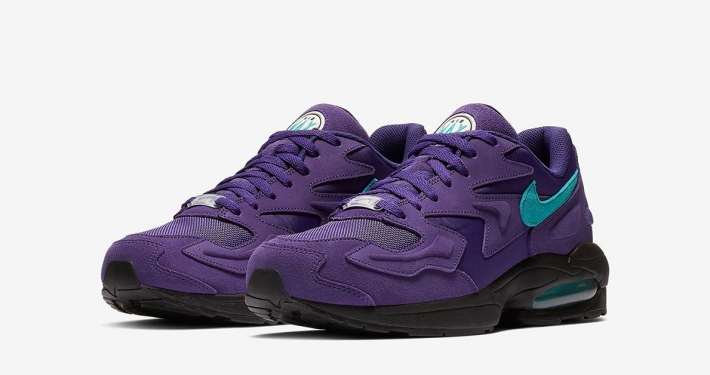 Nike Air Max2 Light Purple AO1741-500