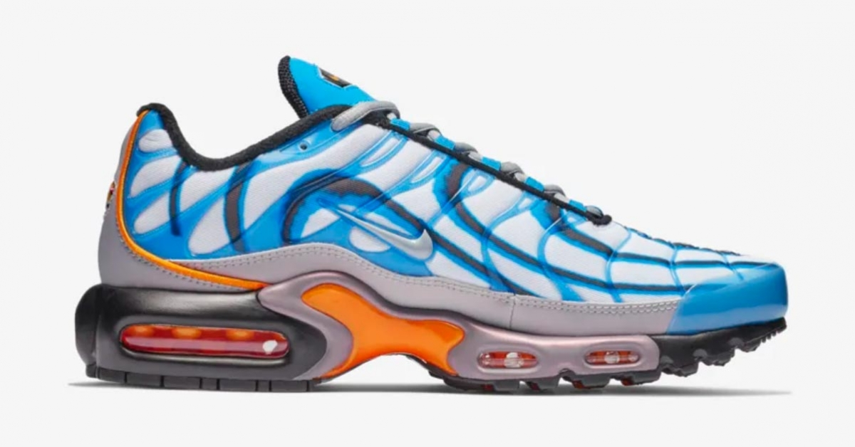 Nike Air Max Plus Deluxe Photo Blue 815995-400