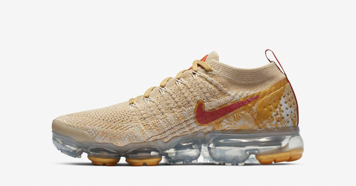 Womens Nike Air VaporMax Flyknit 2 CNY