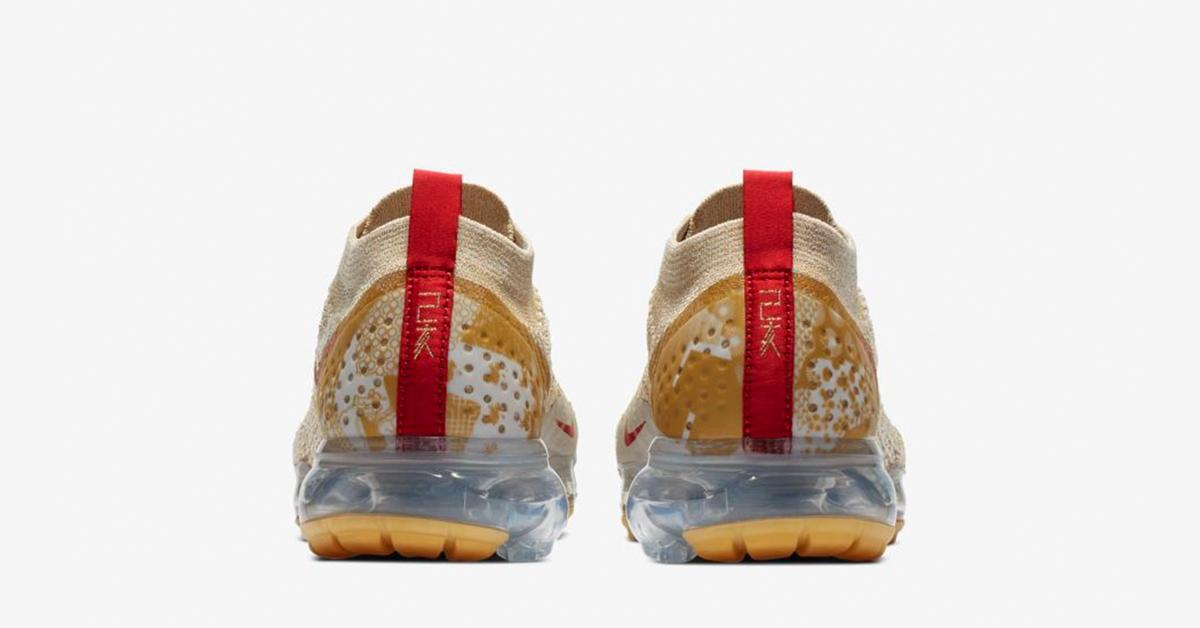 Nike-VaporMax-Flyknit-2-CNY-Club-Gold-til-kvinder-04